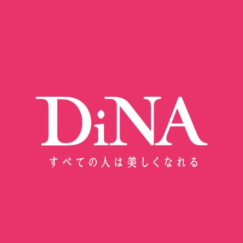 biyo_logo_pink